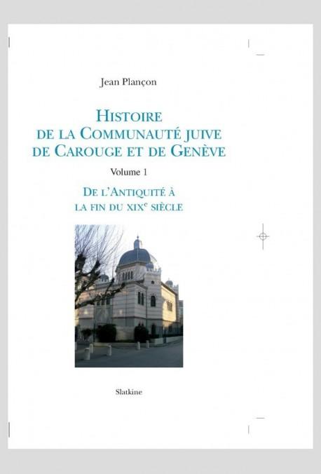 HISTOIRE DE LA COMMUNAUTE JUIVE DE CAROUGE ET DE GENEVE