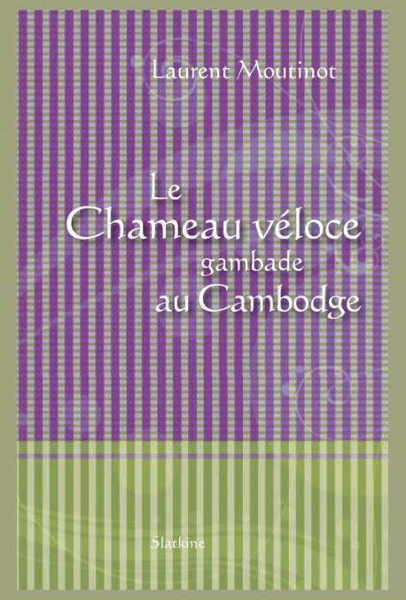 LE CHAMEAU VÉLOCE GAMBADE AU CAMBODGE