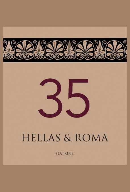 HELLAS & ROMA 35